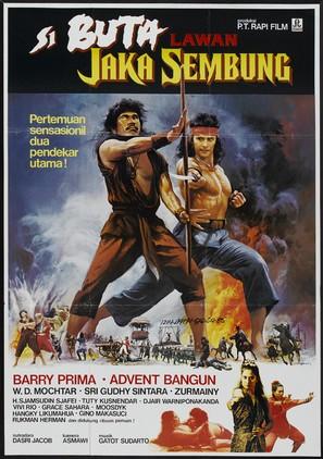 Jaka Sembung vs Si Buta - Indonesian Movie Poster (thumbnail)