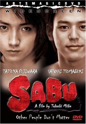 Sabu - poster (thumbnail)