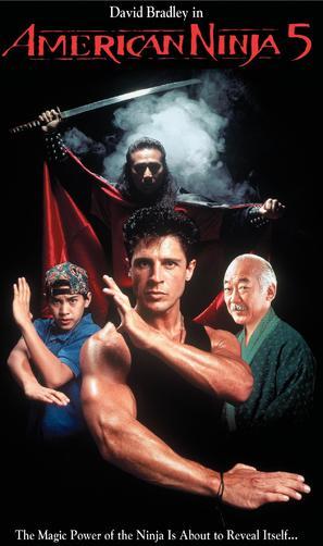 American Ninja V - VHS movie cover (thumbnail)