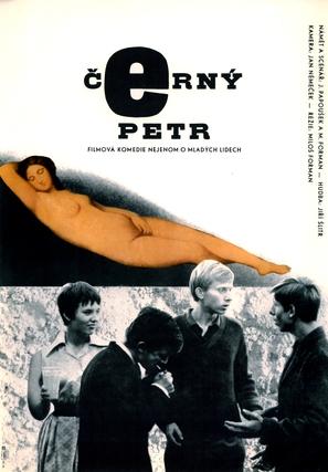 Cerný Petr - Czech Movie Poster (thumbnail)