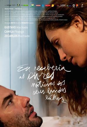 Eu Receberia as Piores Notícias dos seus Lindos Lábios - Brazilian Movie Poster (thumbnail)