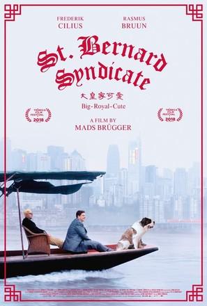 St. Bernard Syndicate - Danish Movie Poster (thumbnail)