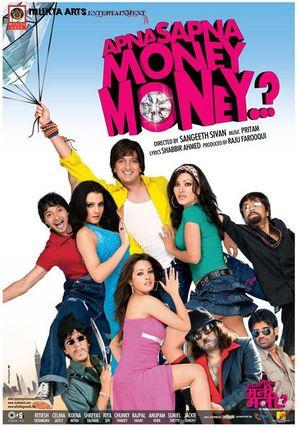 Apna Sapna Money Money - Indian poster (thumbnail)