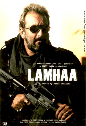 Lamhaa - Indian Movie Poster (thumbnail)