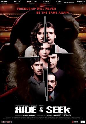 Hide & Seek - Indian Movie Poster (thumbnail)