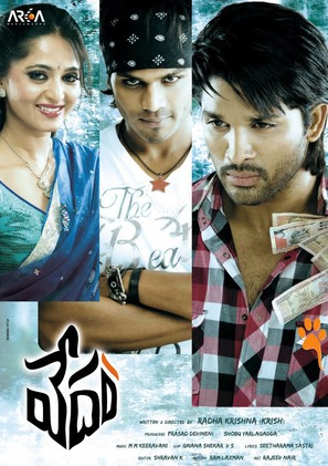 Vedam - Indian Movie Poster (thumbnail)
