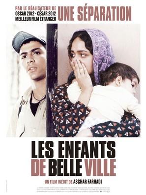 Shah-re ziba - French Movie Poster (thumbnail)