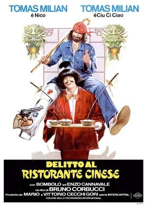 Delitto al ristorante cinese - Italian Movie Poster (thumbnail)