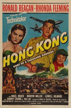 Hong Kong - Movie Poster (thumbnail)