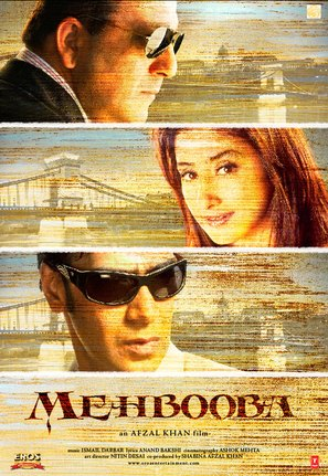 Mehbooba - Indian Movie Poster (thumbnail)