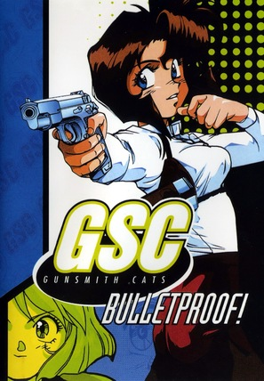Gunsmith Cats - Movie Cover (thumbnail)