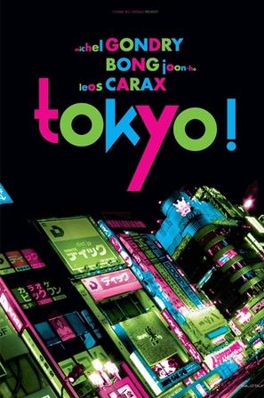 Tôkyô! - French Movie Poster (thumbnail)