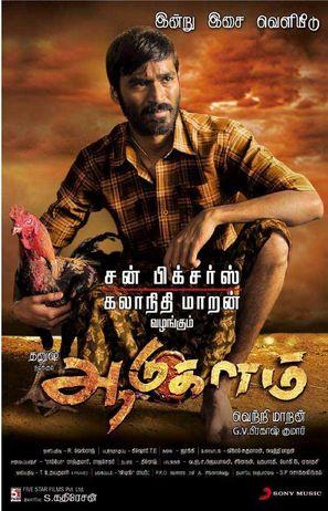 Aadukalam - Indian Movie Poster (thumbnail)