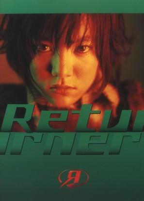 Returner - poster (thumbnail)