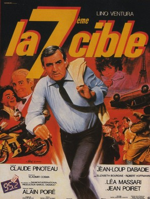 7ème cible, La - French Movie Poster (thumbnail)