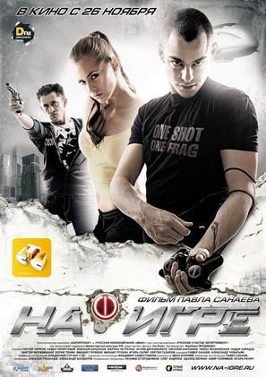 Na igre - Russian Movie Poster (thumbnail)