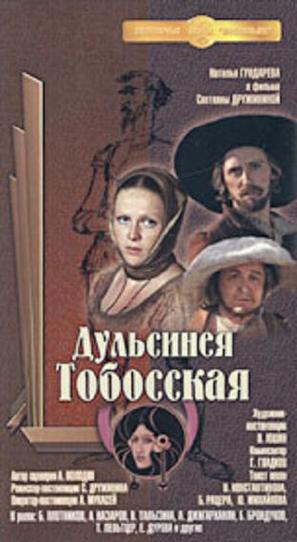 Dulsineya Tobosskaya