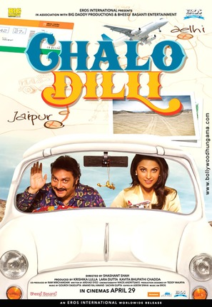 Chalo Dilli - Indian Movie Poster (thumbnail)