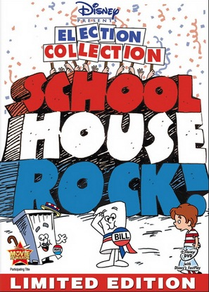 """Schoolhouse Rock!"" - Movie Cover (thumbnail)"