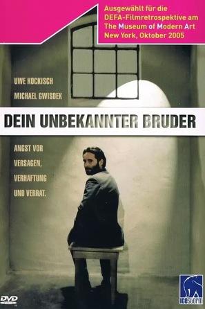 Dein unbekannter Bruder - German Movie Cover (thumbnail)