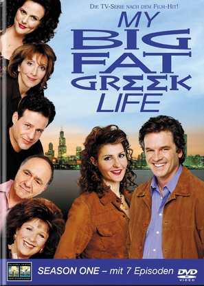 """My Big Fat Greek Life"" - Swiss Movie Cover (thumbnail)"