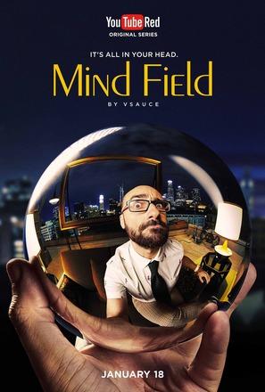 """""""Mind Field"""""""
