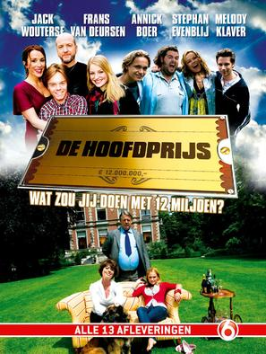 """De hoofdprijs"" - Dutch Movie Poster (thumbnail)"