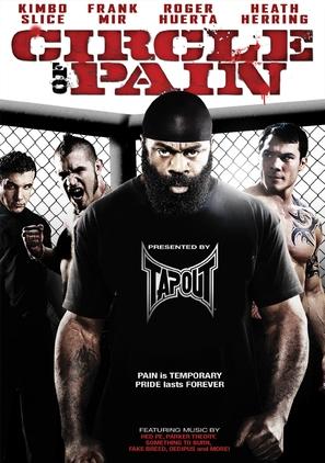 Circle of Pain - DVD cover (thumbnail)