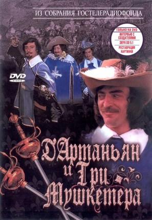 D'Artanyan i tri mushketyora - Russian DVD movie cover (thumbnail)