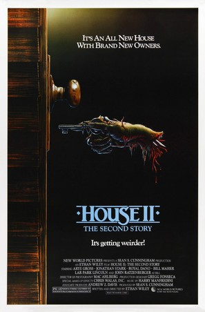 House II: The Second Story - Movie Poster (thumbnail)