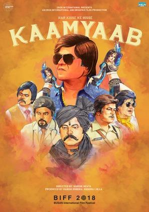 Kaamyaab - Indian Movie Poster (thumbnail)