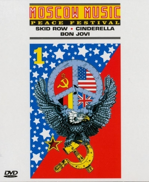 Moscow Music Peace Festival - Movie Cover (thumbnail)