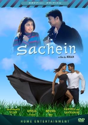 Sachein - Indian DVD cover (thumbnail)