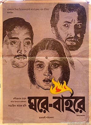 Ghare-Baire - Indian Movie Poster (thumbnail)