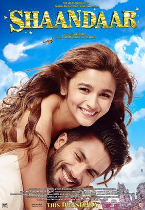 Shaandaar - Indian Movie Poster (thumbnail)