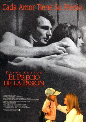 The Good Mother - Spanish Movie Poster (thumbnail)