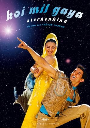 Koi... Mil Gaya - German DVD cover (thumbnail)