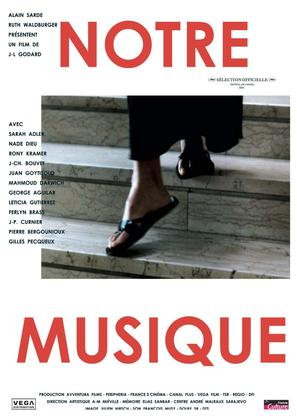 Notre musique - French Movie Poster (thumbnail)
