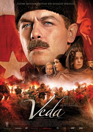 Veda - Turkish Movie Poster (thumbnail)