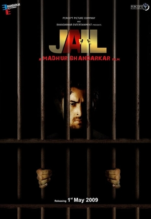 Jail - Indian Movie Poster (thumbnail)