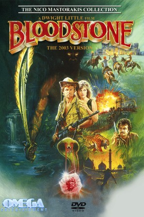 Bloodstone - DVD movie cover (thumbnail)