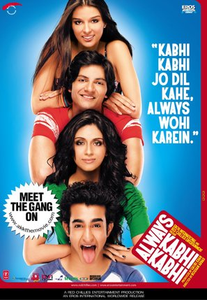 Always Kabhi Kabhi - Indian Movie Poster (thumbnail)
