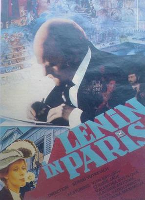 Lenin v Parizhe - Movie Poster (thumbnail)