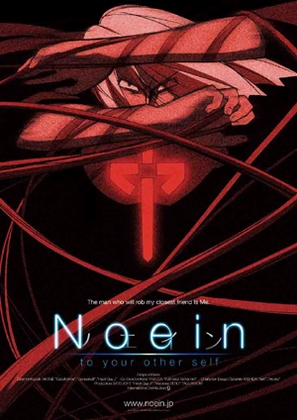 """Noein: Mô hitori no kimi he"" - Japanese Movie Poster (thumbnail)"