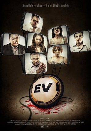 Ev - Turkish Movie Poster (thumbnail)