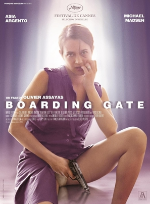 Boarding Gate - French Movie Poster (thumbnail)