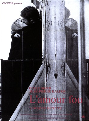 L'amour fou - French Movie Poster (thumbnail)