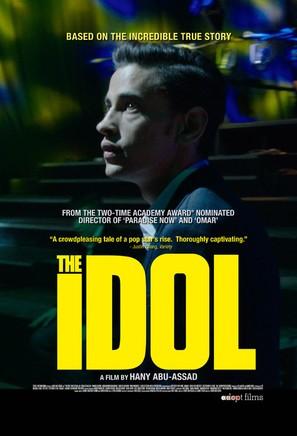 Ya Tayr El Tayer - Movie Poster (thumbnail)