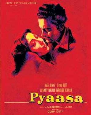 Pyaasa - Indian Movie Poster (thumbnail)