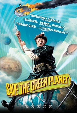 Save the Green Planet - poster (thumbnail)
